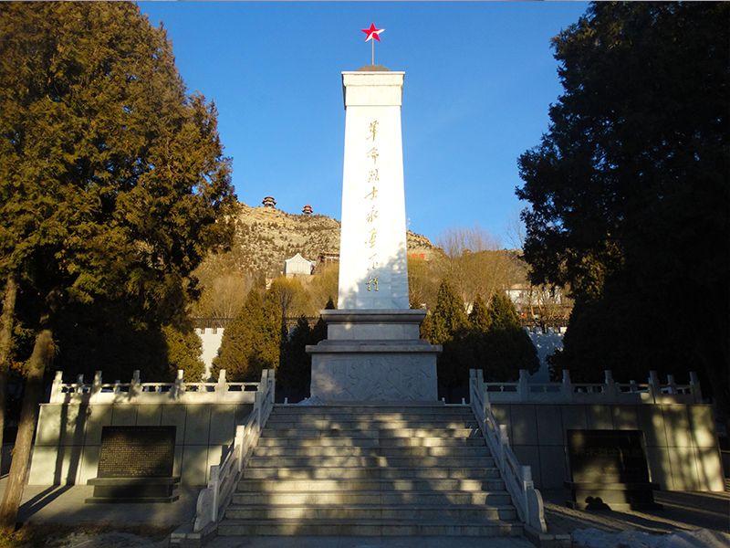 神木市革命烈士紀念碑
