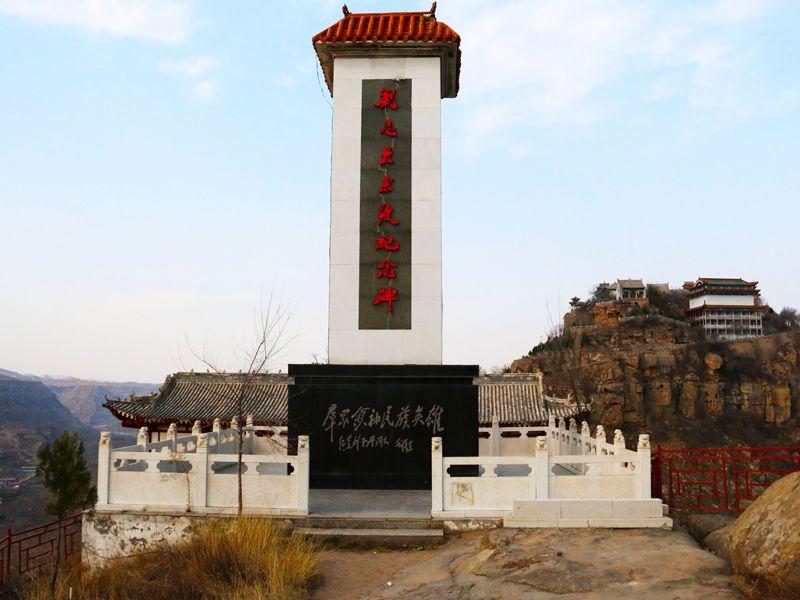 劉志丹東渡黃河紀念碑