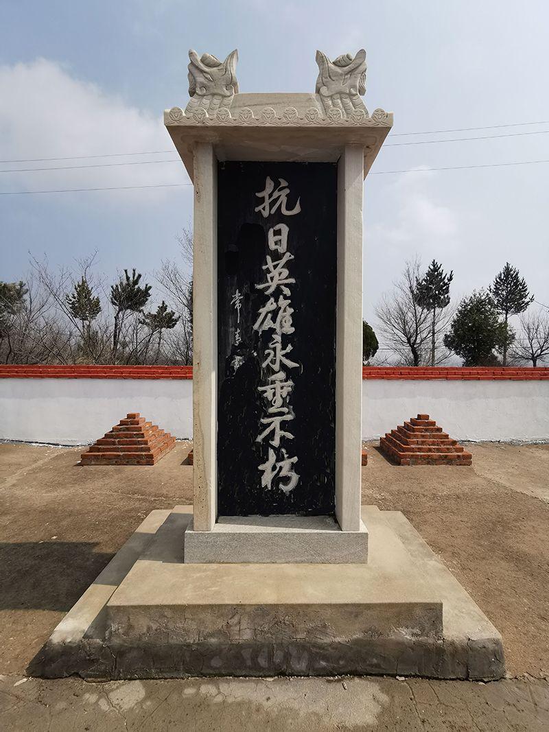 萬鎮無名烈士墓